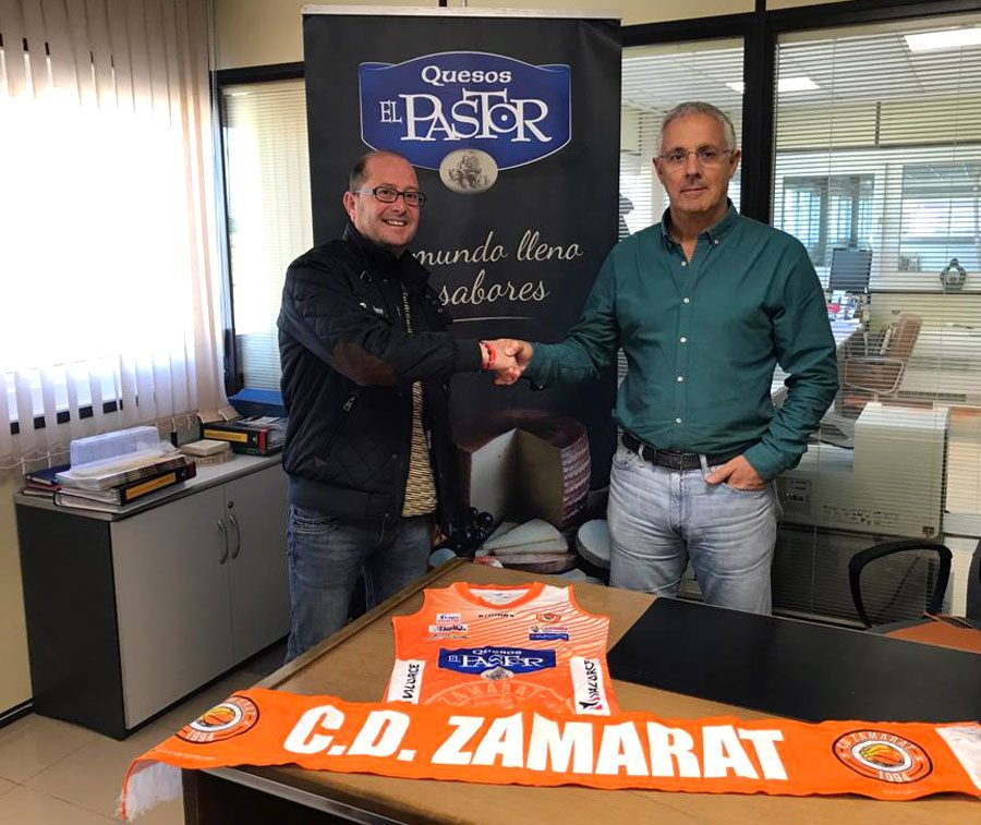 Renovación CD Zamarat